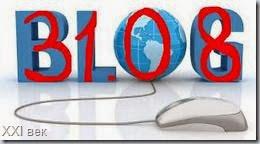 BlogDay-2014