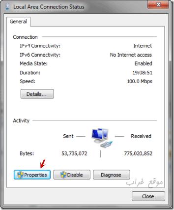 Setup-Comodo-Secure-DNS-4
