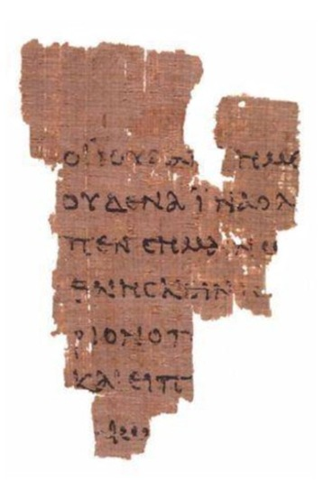 Muratorian Fragment Gospel