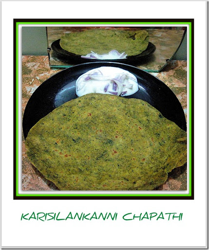 keerai chapath 1