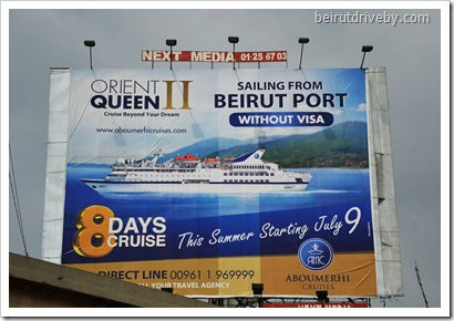 orient queen II