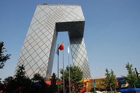 24. Torre CCTV - China Central Television Sede (Beijing, China)
