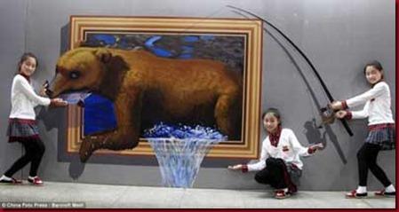 Lukisan 4 Dimensi Terbaik China