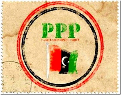 Pakistan People's Party stamp