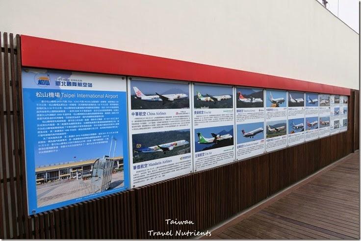 松山機場觀景台 (23)