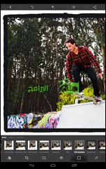 تطبيق فوتوشوب للأندرويد Adobe Photoshop Express - 1