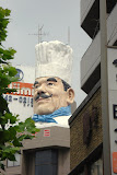 Thhe giant chef marks the southern entrance to Kappabashi-dori, Tokyo's wholesale restaurant district