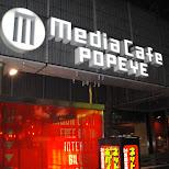 mediacafe popeye in downtown fukuoka in Fukuoka, , Japan