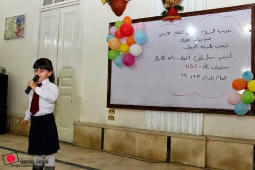 مدرسه السلام الخاصه (حفله حضانه )-50.jpg