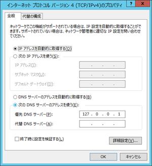 2013-03-20_204858