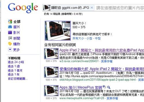 google image search-15