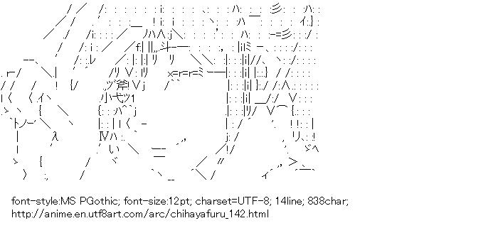 Chihayafuru,Ayase Chihaya,Peace
