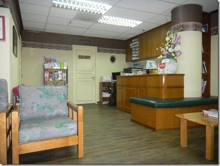 KPJ Damansara 1