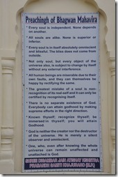 kajuraho 103 temple Jain