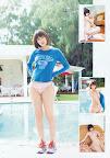 日南響子_Kyoko-HINAMI_940206_bakufu_07.jpg