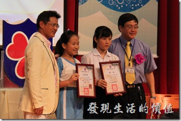 台南市忠義國小畢業典禮小市長交接儀式。