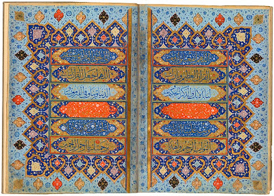 Closing Prayer in the Jerrāḥ Pasha Qur˒an Qur˒an, in Arabic. Persia, Shiraz, ca. 1580. On paper. This is the first of two pairs of elaborately ornamental facing pages that appear at the end of the Jerrāḥ Pasha Qur˒an, made in Shiraz about 1580. It enshrines a prayer written in twelve lines: Oh God, profit us and raise us through the magnificent Qur˒an, and bless us and accept the verses [we read] and the wise repetition [we make]... Turn toward us, for You are the Merciful One Who accepts the penitent, and guide us to the truth and to a straight path. Oh God, make for us the Qur˒an a constant companion in this world, a consoler to the grave, and... a guide for all good works, through Your mercy, oh Most Merciful.