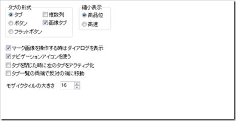 2013-01-16_00h17_38