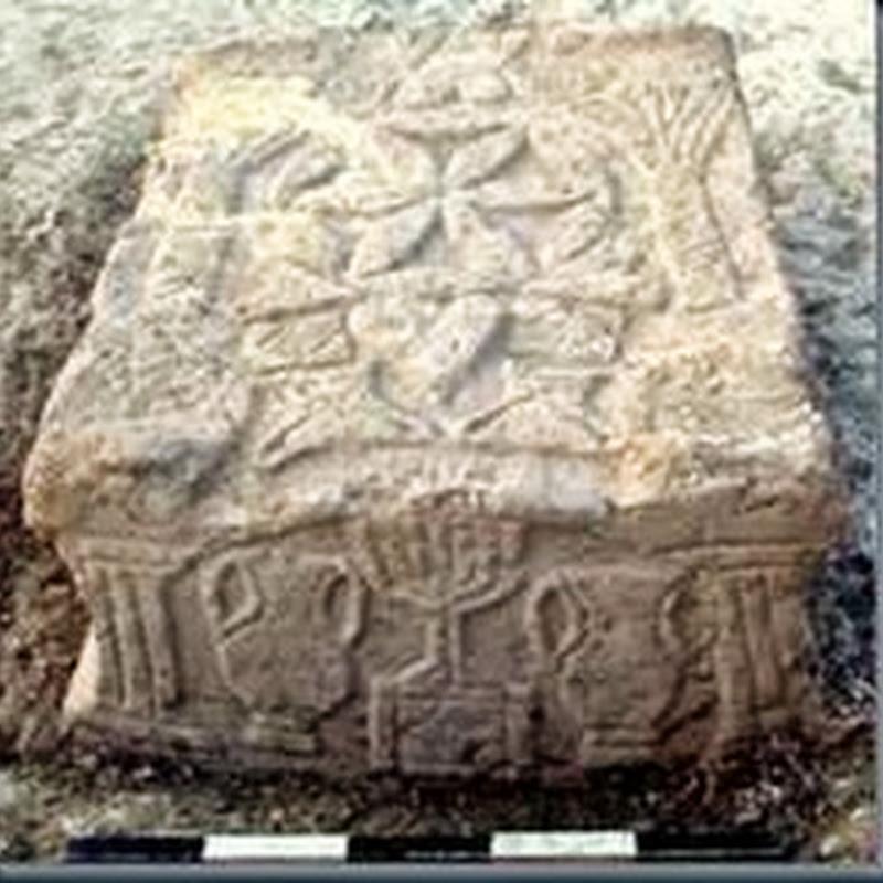 Descoberta arqueológica de um Menorá de 2000 anos