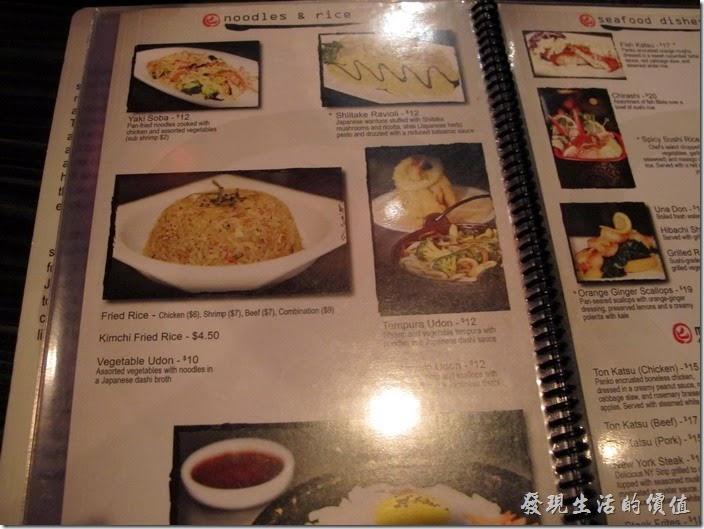 美國-路易斯威爾(Louisville) Sake Blue日本料理。【Sake Blue】菜單。