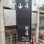 Comiket 84 - Tokyo Big Sight in Japan in Tokyo, Tokyo, Japan