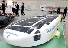 autos-hibridos-solares