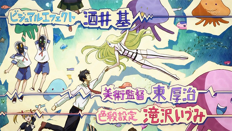 Arakawa Under Bridge Typography Opening Cosmos vs Aliens