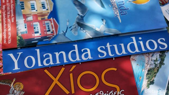 Εδώ μείναμε! http://bit.ly/yolandastudios