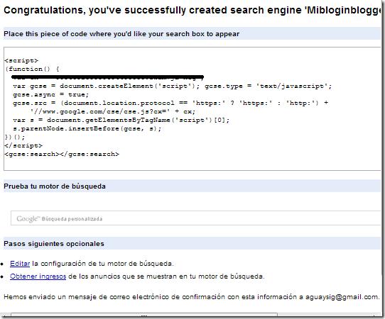 Código motor busqueda personalizado