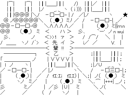 バーナビー・クマーの予感(タイガー&バニー)