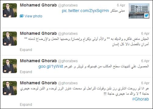 Preview tweets thumbnails