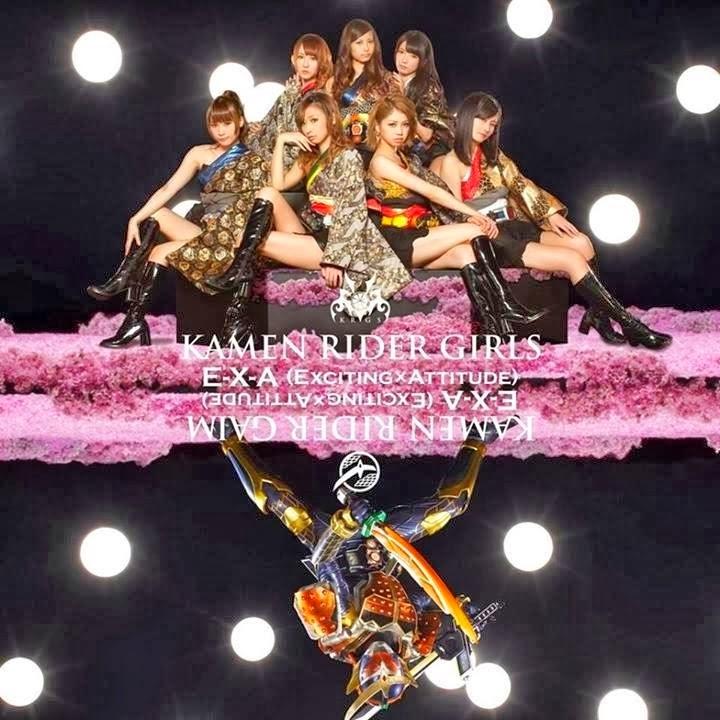 Kamen-Rider-Girls_EXA-CD-DVD