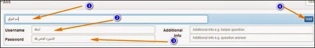 كيف يمكنك إضافة باسورد لبرنامج Everypass