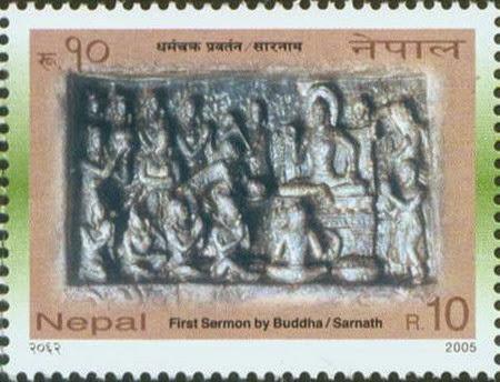 Nepal_02.jpg