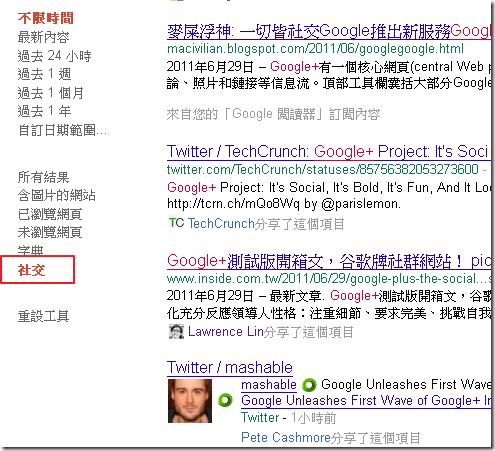 a google search-03