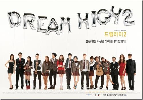 dream high 2_thumb[3]
