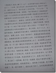 Chen Kegui Verdict_Page_13