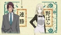 [EveTaku] Inu x Boku SS - 13 OVA (1280x720 x264 AAC)[4B3F71FB].mkv_snapshot_18.58_[2012.10.17_23.07.56]