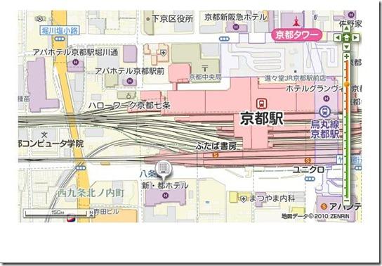 5_New Miyako Hotel Kyoto_2