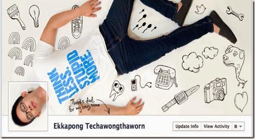 Ekkapong-Techawongthaworn