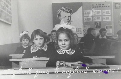 """Светлана Безумова – """"свободный художник"""""""