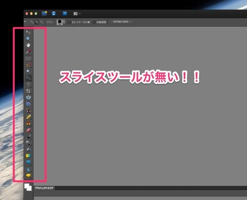 Pixelamator11