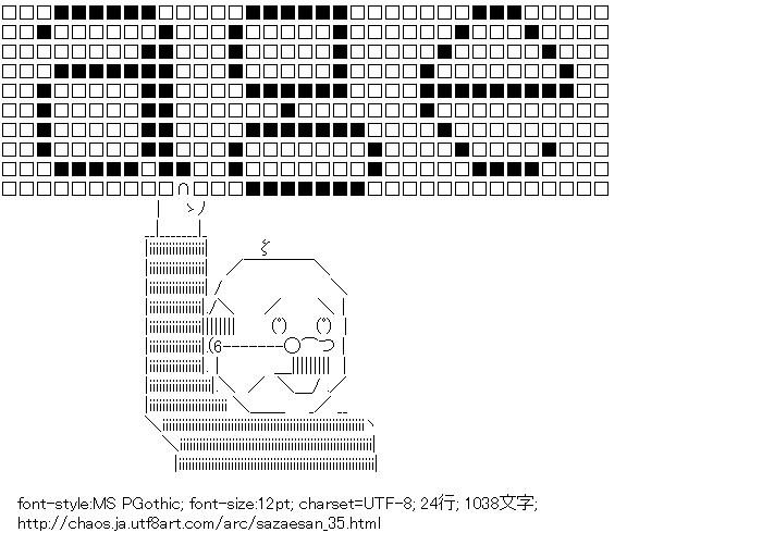 サザエさん,磯野波平,Age
