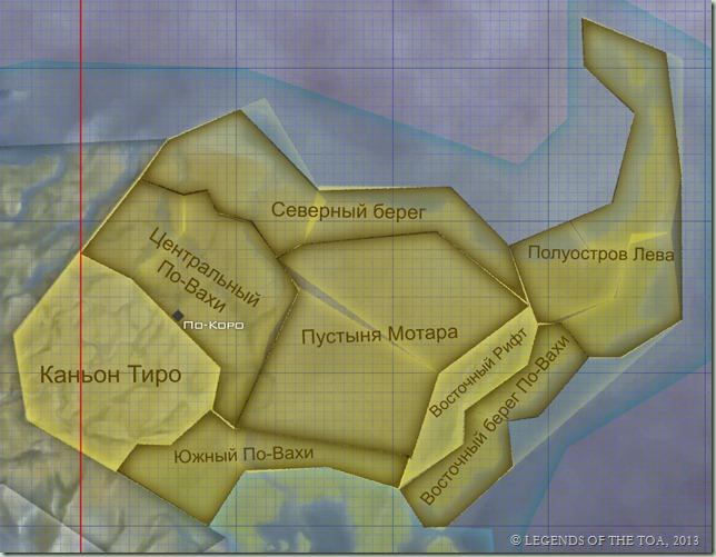 Po-Wahi_regions_rus