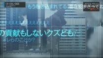 [Commie] Psycho-Pass - 15 [376FAAD3].mkv_snapshot_06.44_[2013.02.02_10.07.49]