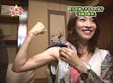 Nazuka Kaori no maso.jpg