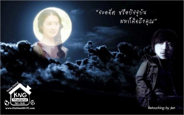 KimNamGil-FC_dotcom_ZhongQiu3