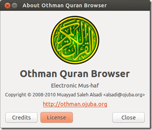 About Othman Quran Browser_024