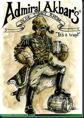 Akbar Rum