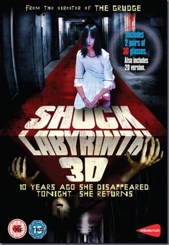 Shock_Labyrinth_4